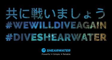 Shearwaterは皆様と共に!製品保証を延長致します!